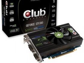 Club 3D GeForce GTX 560 Green Edition