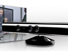Майкрософт Kinect для Виндоус