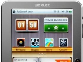 Wexler.BOOK T7005