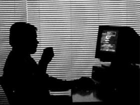 кибермошенник