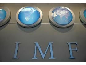 МВФ не приобретал просьбы о финпомощи