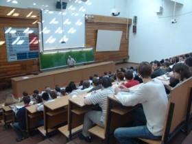 высшее Учебное Заведение