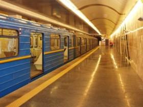 Киевский метро