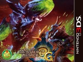 Monster Хантер 3G