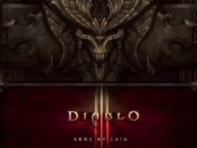 Диабло III: Book of Cain