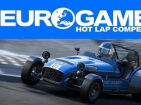 C.A.R.S.,Eurogamer