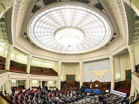 рада, парламент, ВР