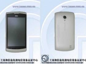 Андроид телефон ZTE V881
