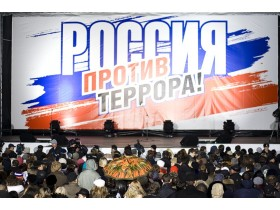 собрание РФ