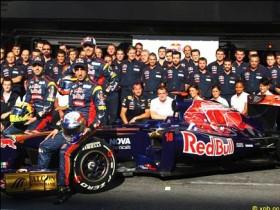 Скудерия Toro Rosso