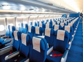 Эйр France-KLM