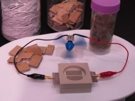 био-батарея