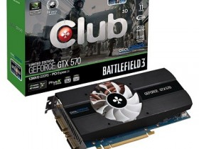 Club3D GeForce GTX 570