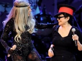 Леди Гага, Йоко Оно