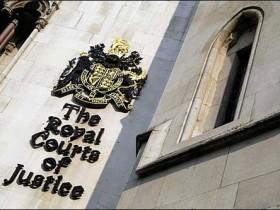Королевский трибунал Лондона