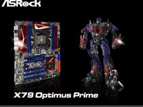 ASRock X79 Оптимус Прайм