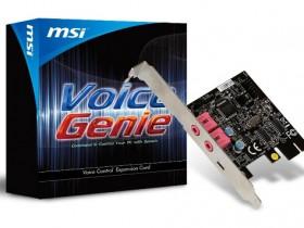 MSI Voice Genie