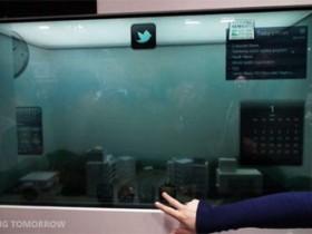 Бесцветные LCD-панели
