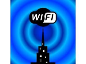Wi-Fi, смартфон, интернет, Blu-ray, миллиард, выручка, прибыль, продажа, чипсет