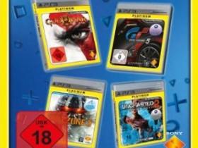 PS3 Platinum Кватро Pack