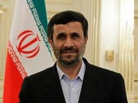 Махмуд Ахмадинежа