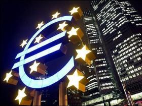 В ЕЦБ поменяли основного экономиста