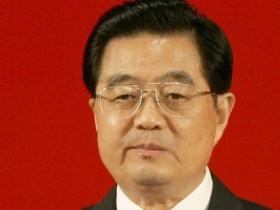 КНР Ху Цзиньтао