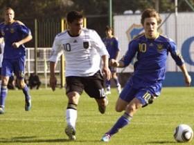 Молодежная сборная Украины U18