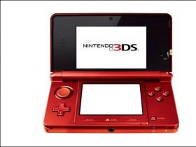 приставки 3DS