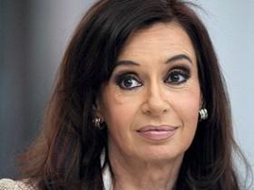 Кристине Фернандес де Киршнер