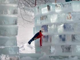 Ice-house.