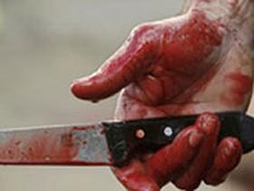 ножик