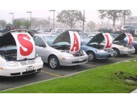 авто,бу,sale,реализация