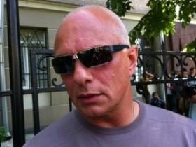 Тимошенко Александр