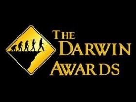 Награда Дарвина