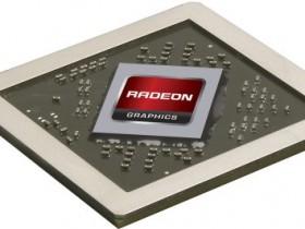 28 hm GPU серии AMD Radeon HD 7000