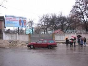 Качановская колониея