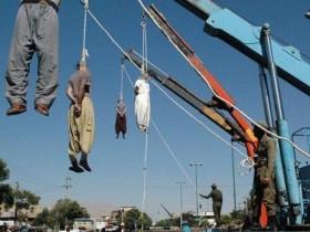 Иран,смерть
