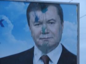 Билборд Янукович