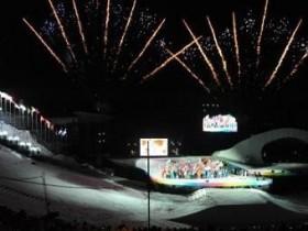 Зимние молодежные Олимпийские игры