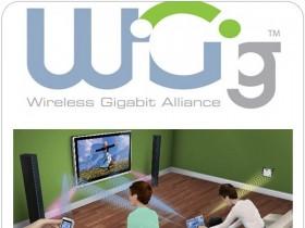 Беспроводная система WiGig,передача данных,Wireless Gigabit Alliance