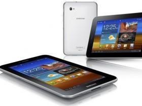 планшетник «Самсунг» Галакси Tab 7.0 Plus