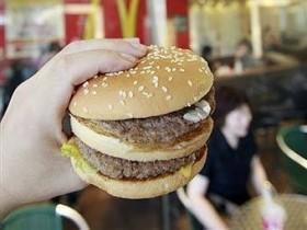 McDonald'с