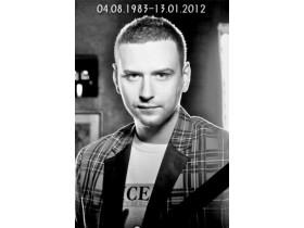 Участник компании Opium Project умер в катастрофе