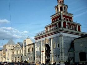 вокзал город Москва
