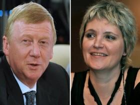 Анатолий Чубайс,Дуня Смирнова