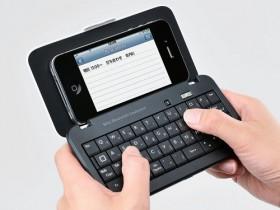 Карманная Блютуз клавиатура для телефонов