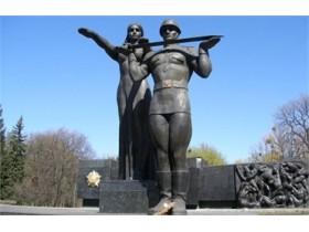 памятник популярности