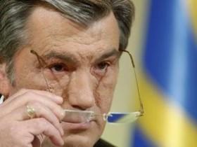 встреча Ющенко
