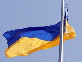 украина,знак
